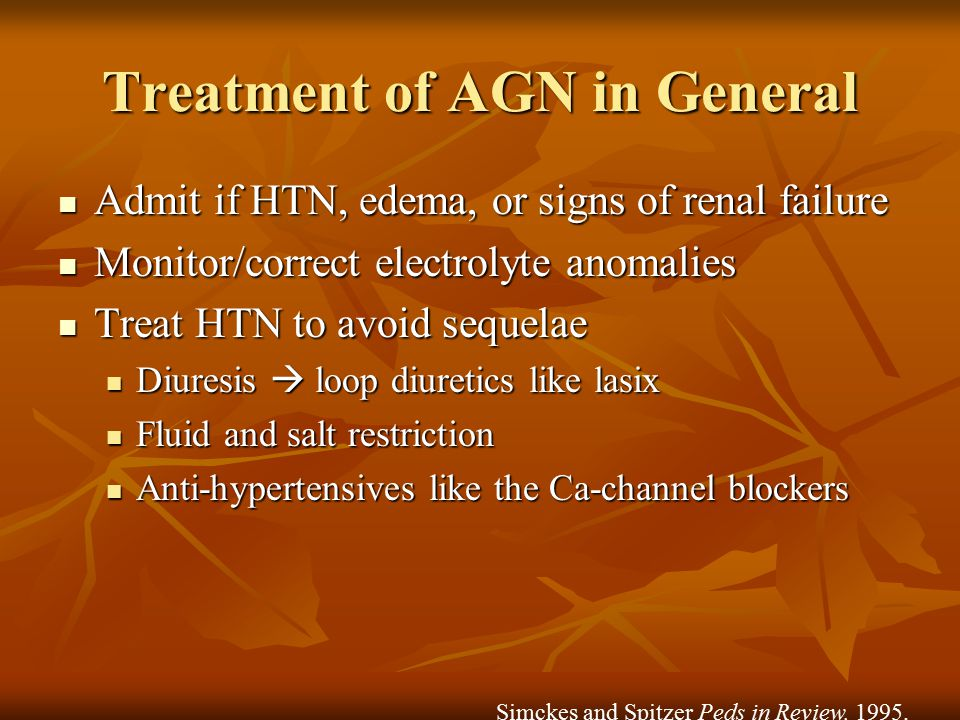 Treatment of AGN in General