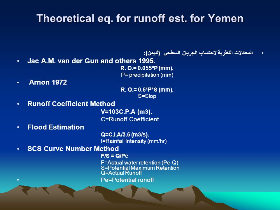 Theoretical eq. for runoff est. for Yemen