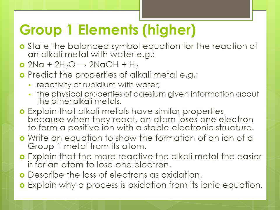 Group 1 Elements (higher)