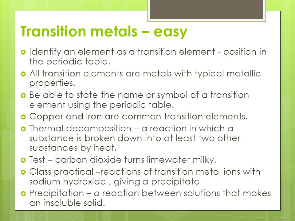 Transition metals – easy