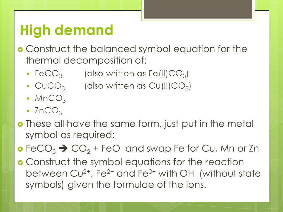 High demand Construct the balanced symbol equation for the thermal decomposition of: FeCO3 (also written as Fe(II)CO3)