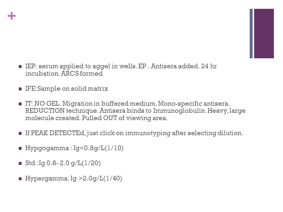 IEP: serum applied to aggel in wells. EP. Antisera added