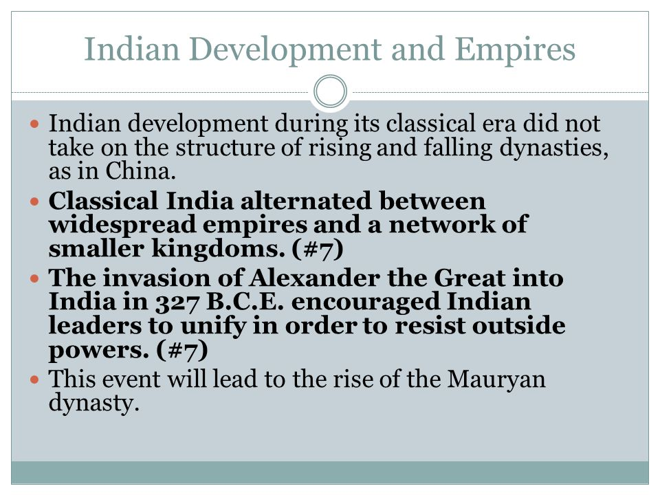 Indian Development and Empires