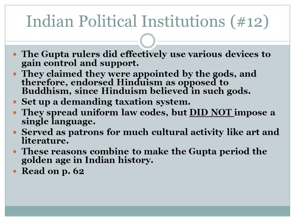 Indian Political Institutions (#12)