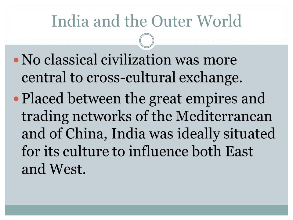 India and the Outer World