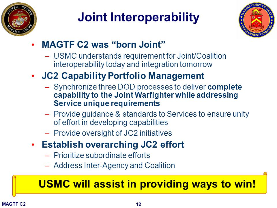 Joint Interoperability