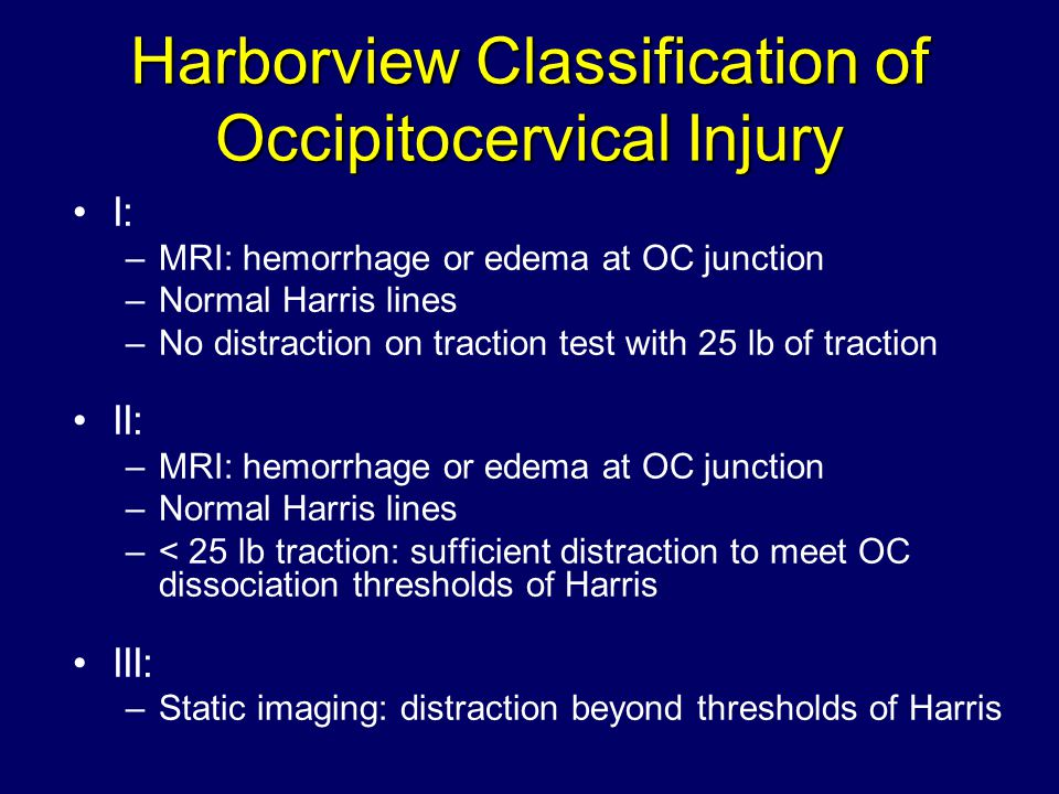 Harborview Classification of Occipitocervical Injury