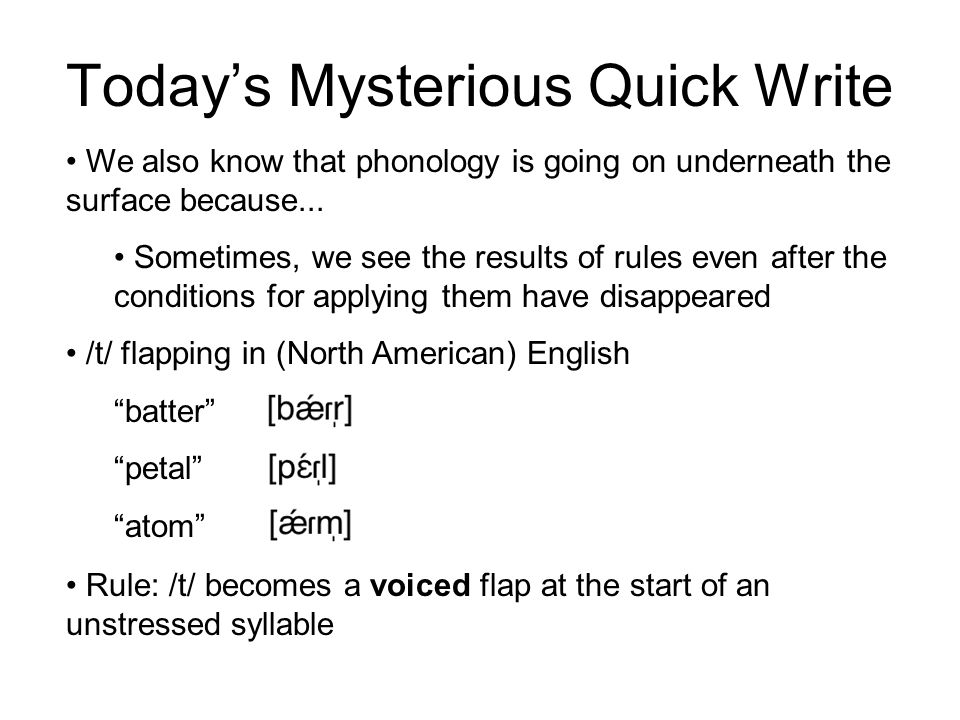 Today's Mysterious Quick Write