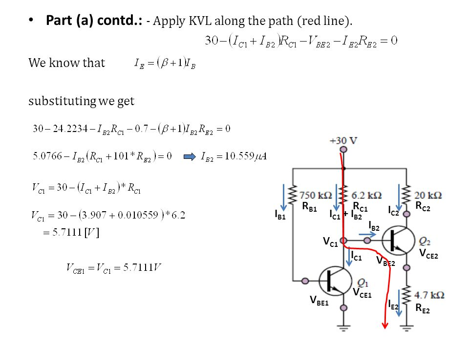 Part (a) contd.: - Apply KVL along the path (red line).