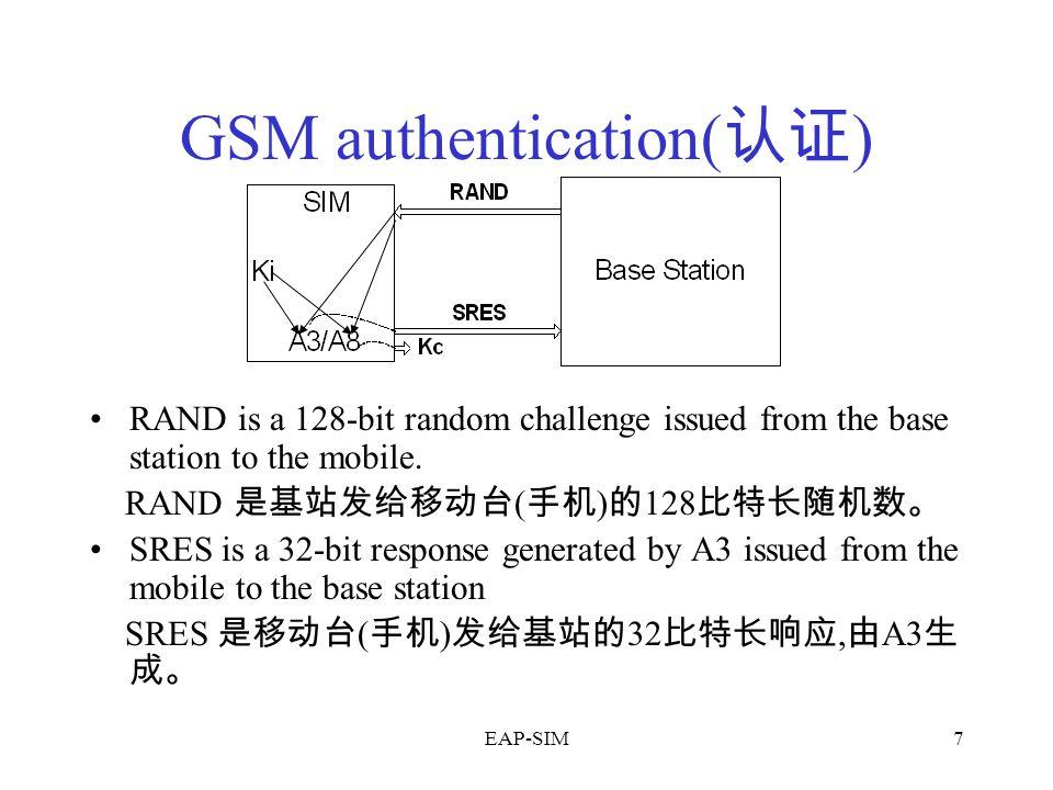 GSM authentication(认证)