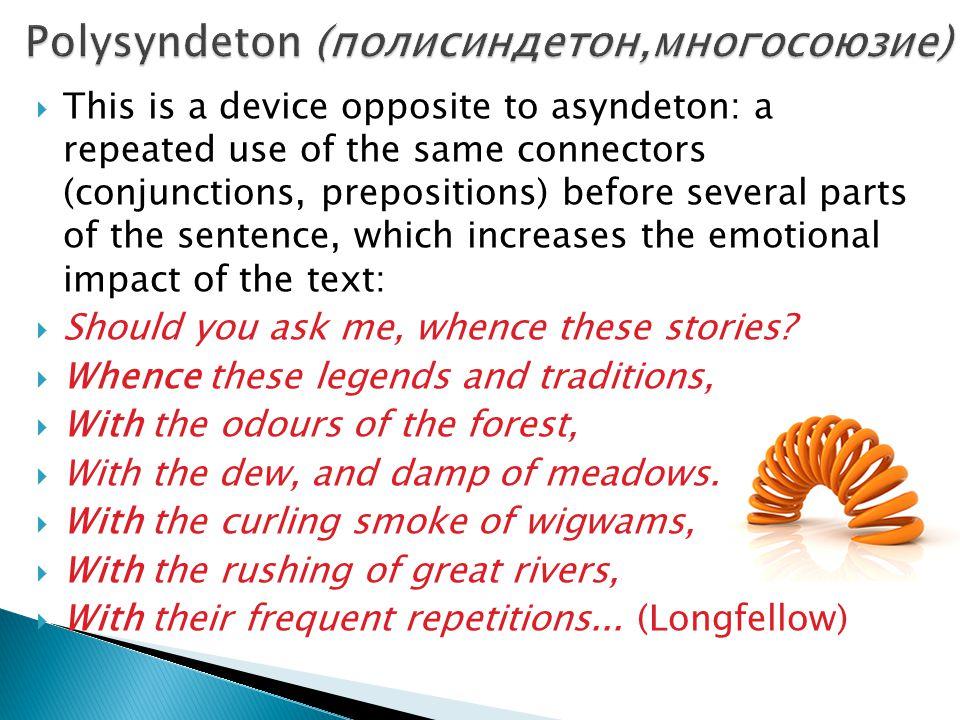 Polysyndeton (полисиндетон,многосоюзие)