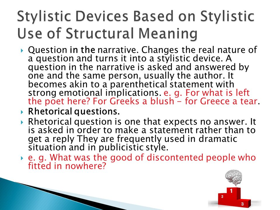 Stylistic Devices Based on Stylistic Use of Structural Meaning