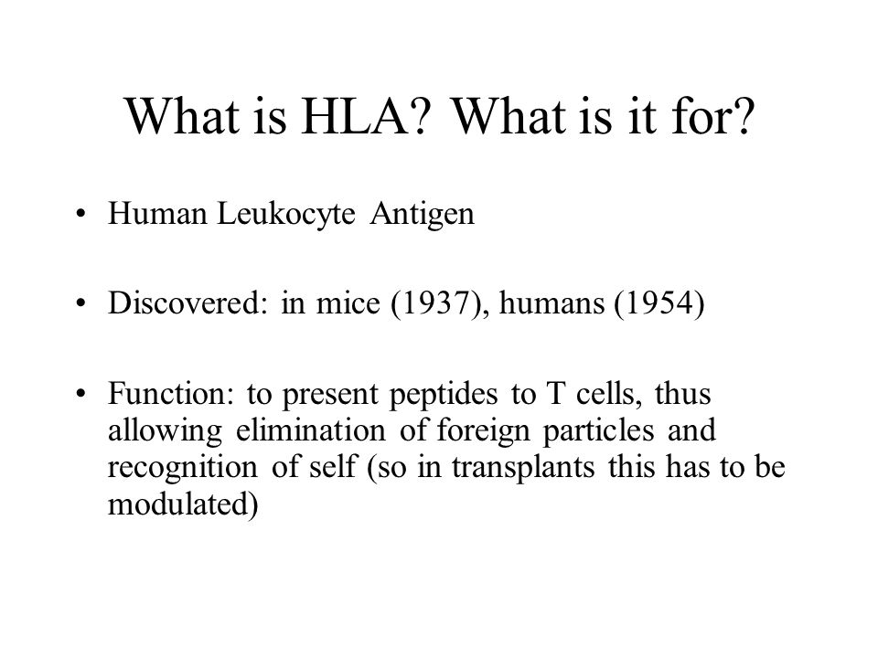 What is HLA What is it for