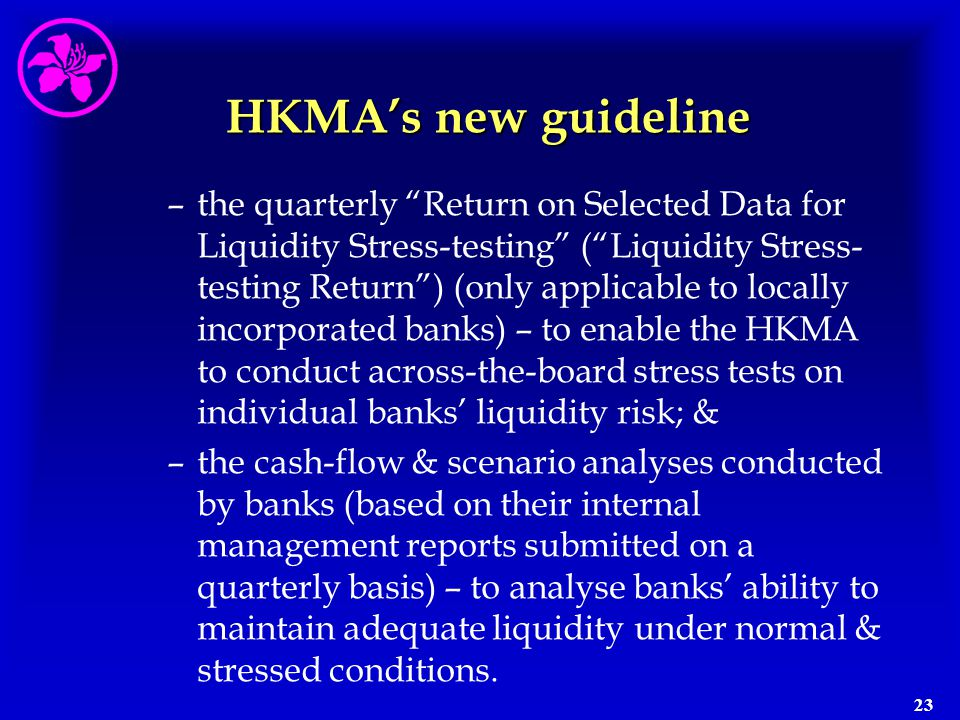 HKMA's new guideline
