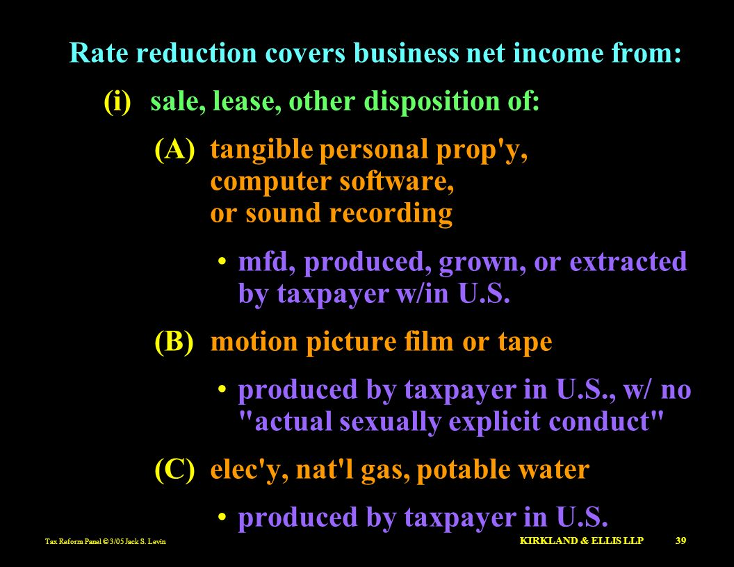 Rate reduction covers business net income from: