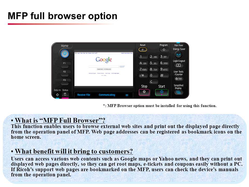MFP full browser option