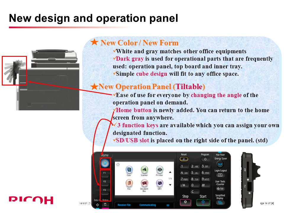 New design and operation panel