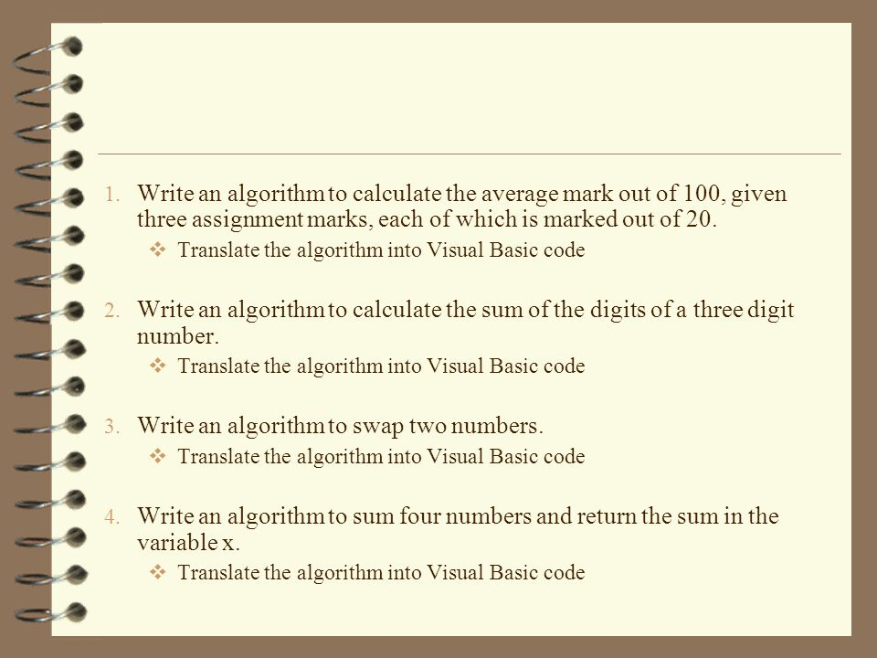 Write an algorithm to swap two numbers.