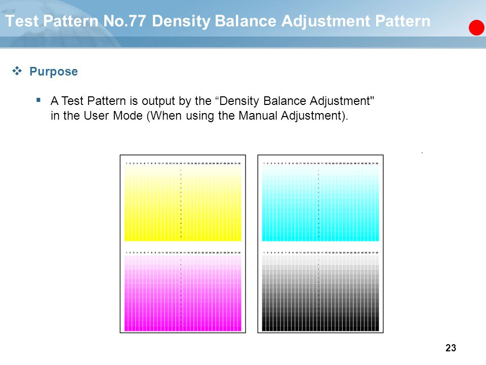 Test Pattern No.77 Density Balance Adjustment Pattern