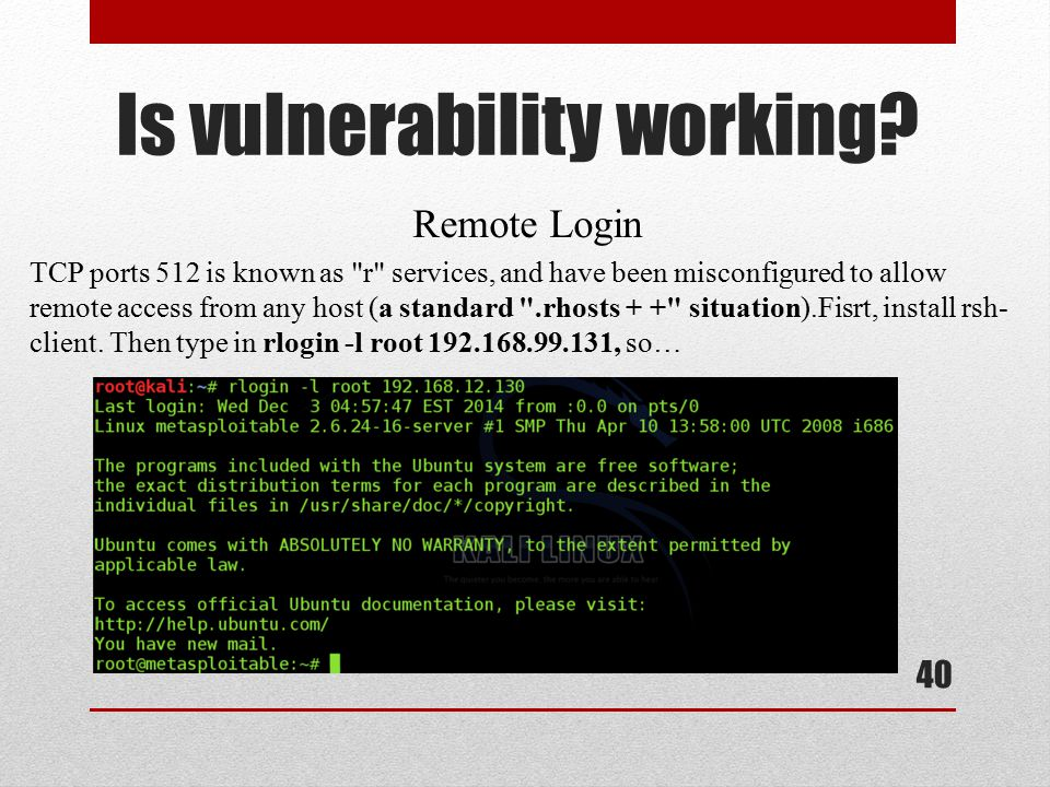 Is vulnerability working