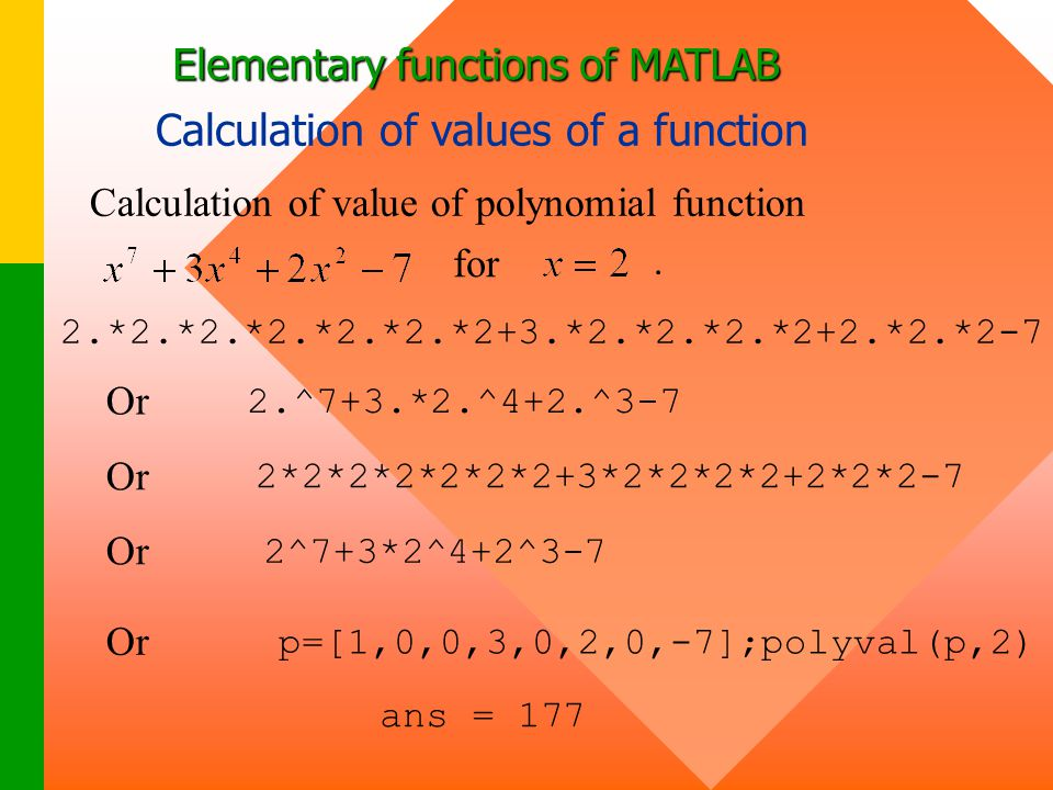 Calculation of values of a function