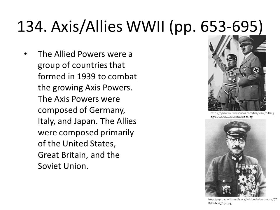 134. Axis/Allies WWII (pp. 653-695)