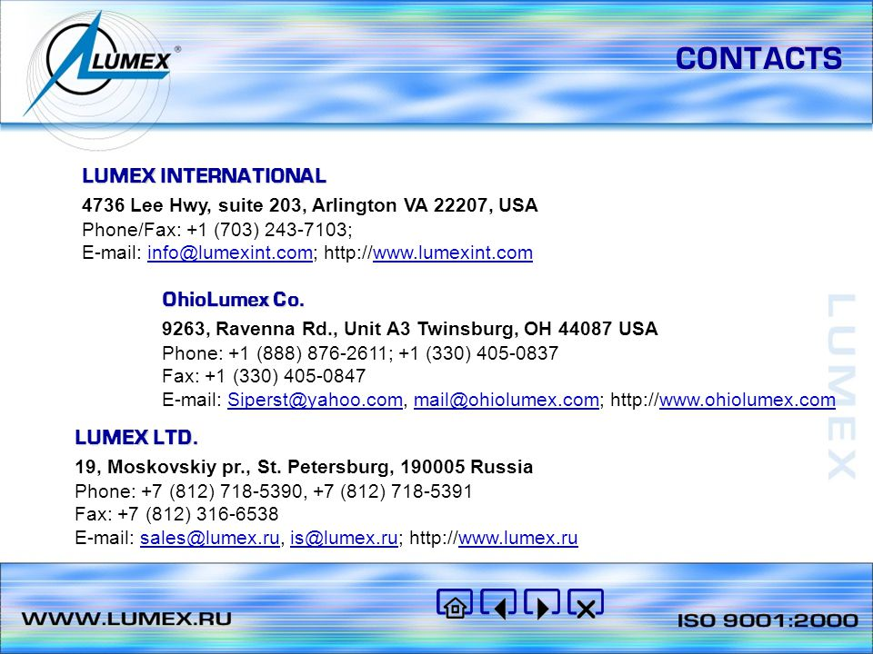 CONTACTS LUMEX INTERNATIONAL