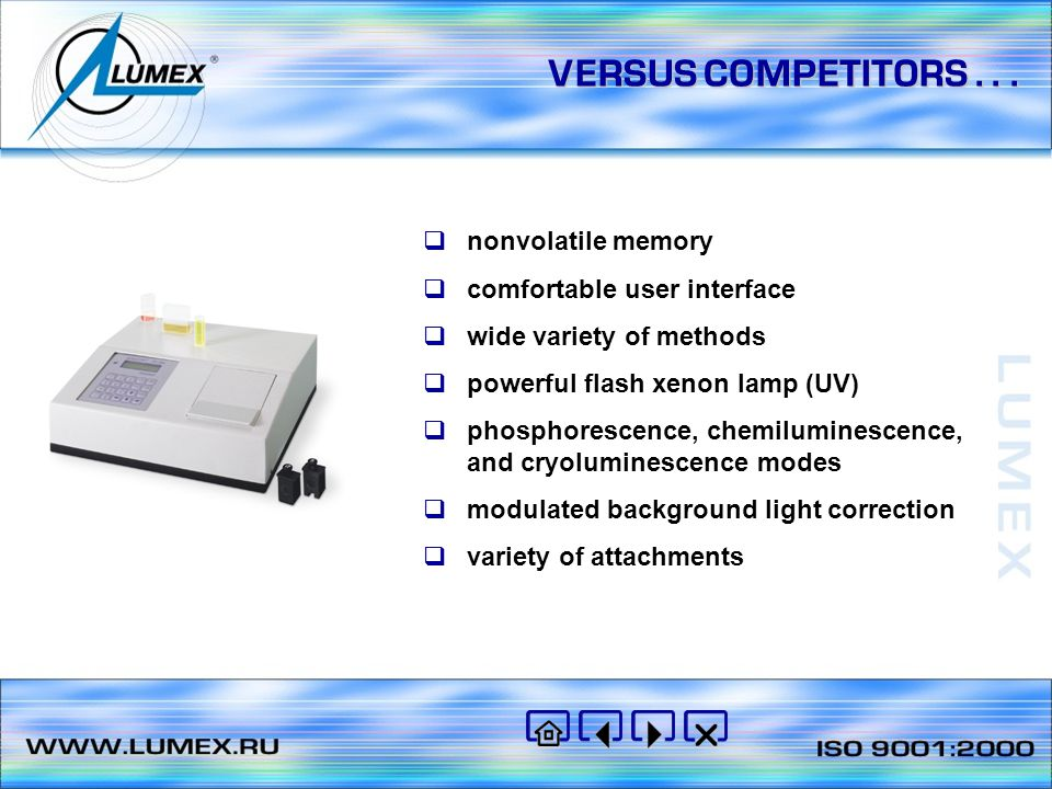 VERSUS COMPETITORS . . . nonvolatile memory comfortable user interface