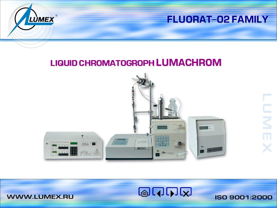 LIQUID CHROMATOGROPH LUMACHROM