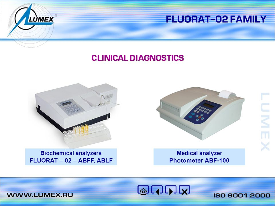 Biochemical analyzers FLUORAT – 02 – ABFF, ABLF
