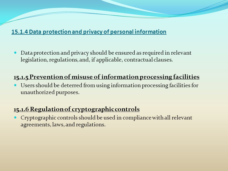 15.1.4 Data protection and privacy of personal information