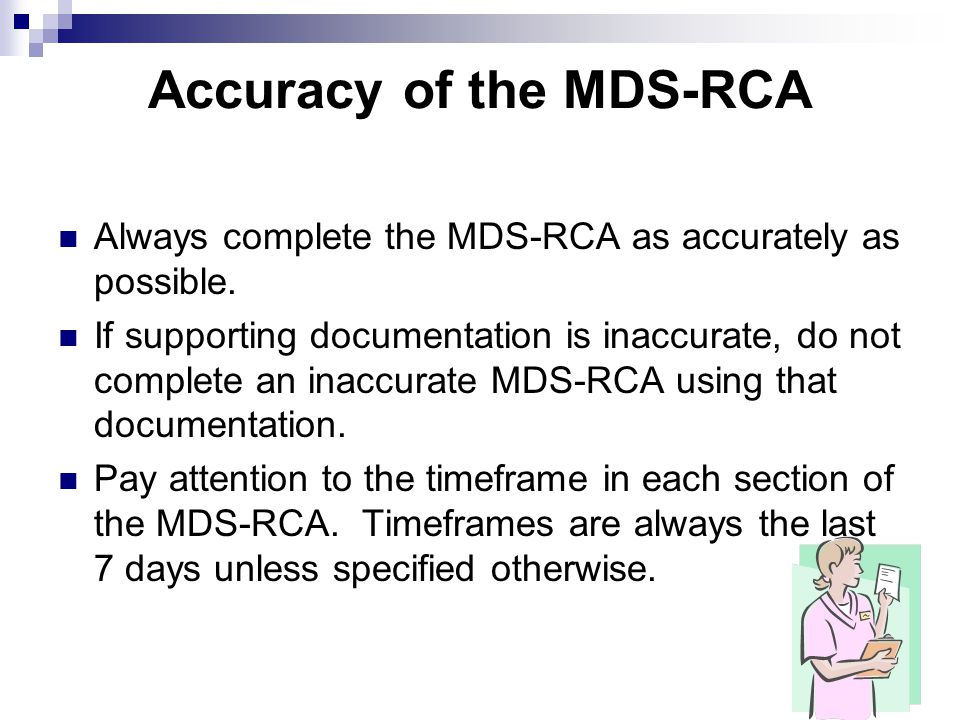 Accuracy of the MDS-RCA