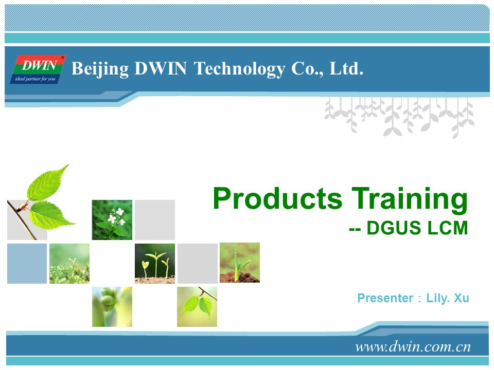 Products Training -- DGUS LCM