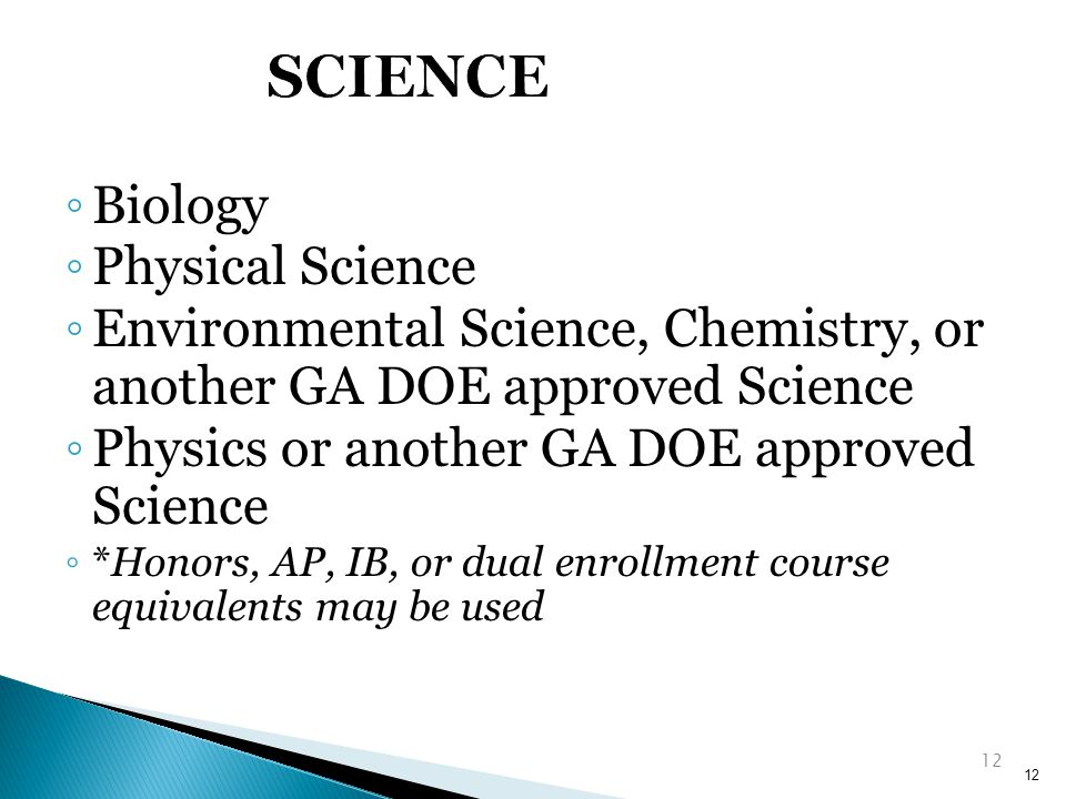 SCIENCE Biology Physical Science