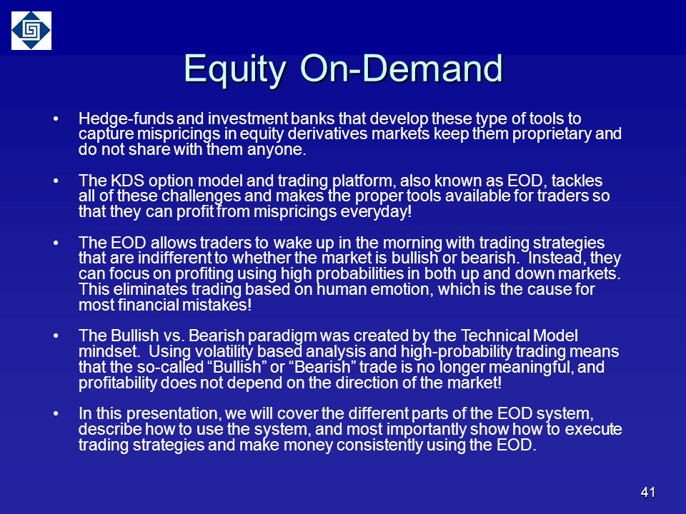 Equity On-Demand