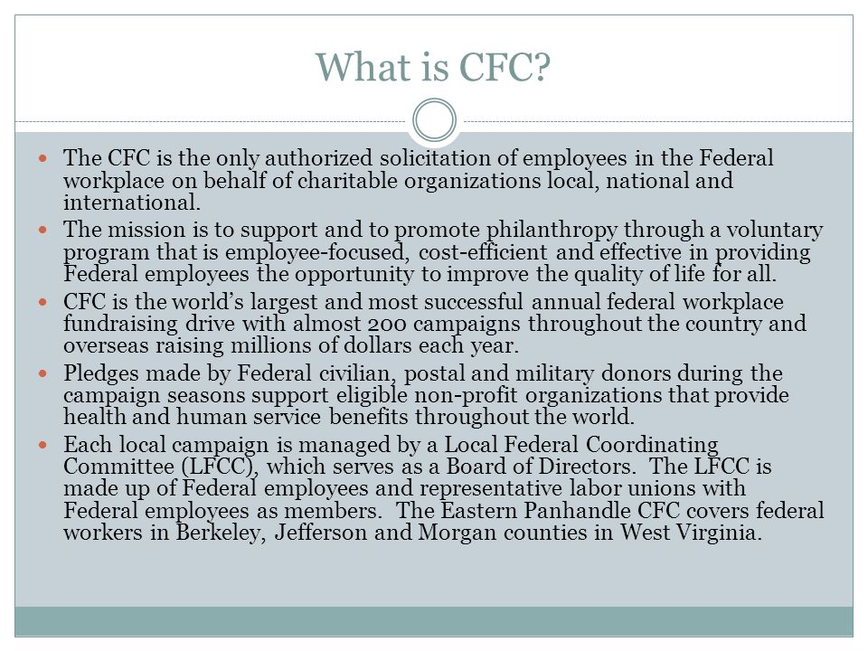 What is CFC