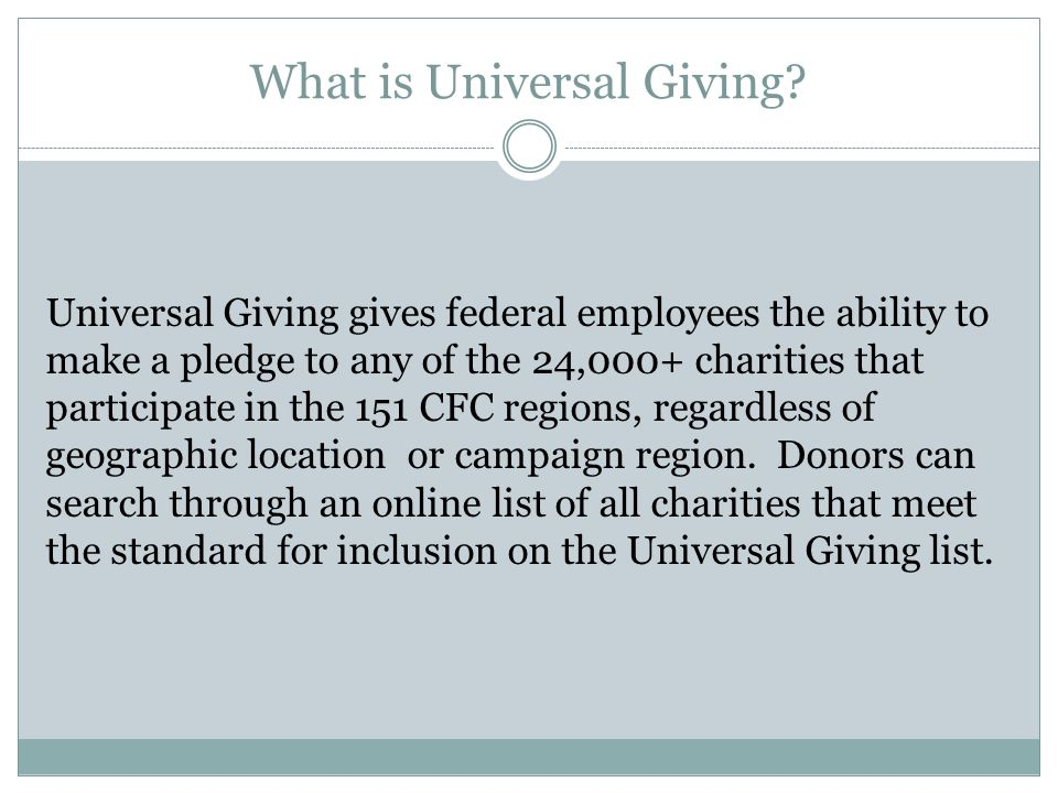 What is Universal Giving