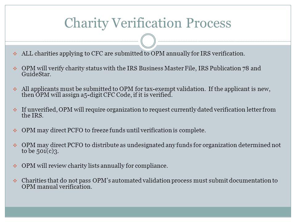 Charity Verification Process