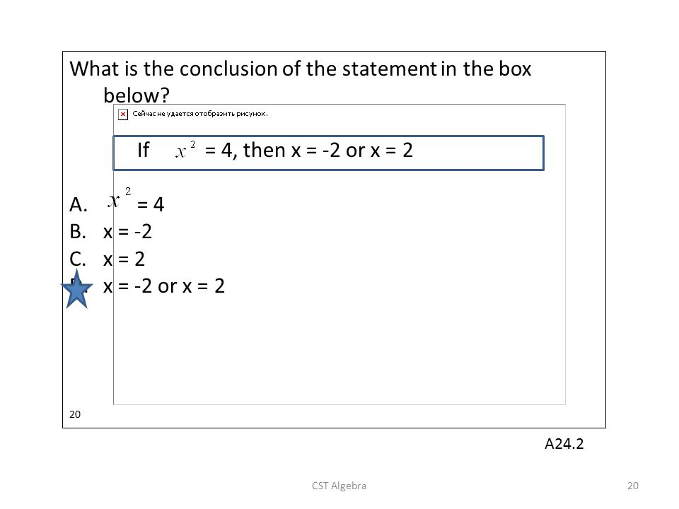 What is the conclusion of the statement in the box below