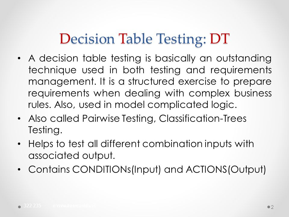 Decision Table Testing: DT