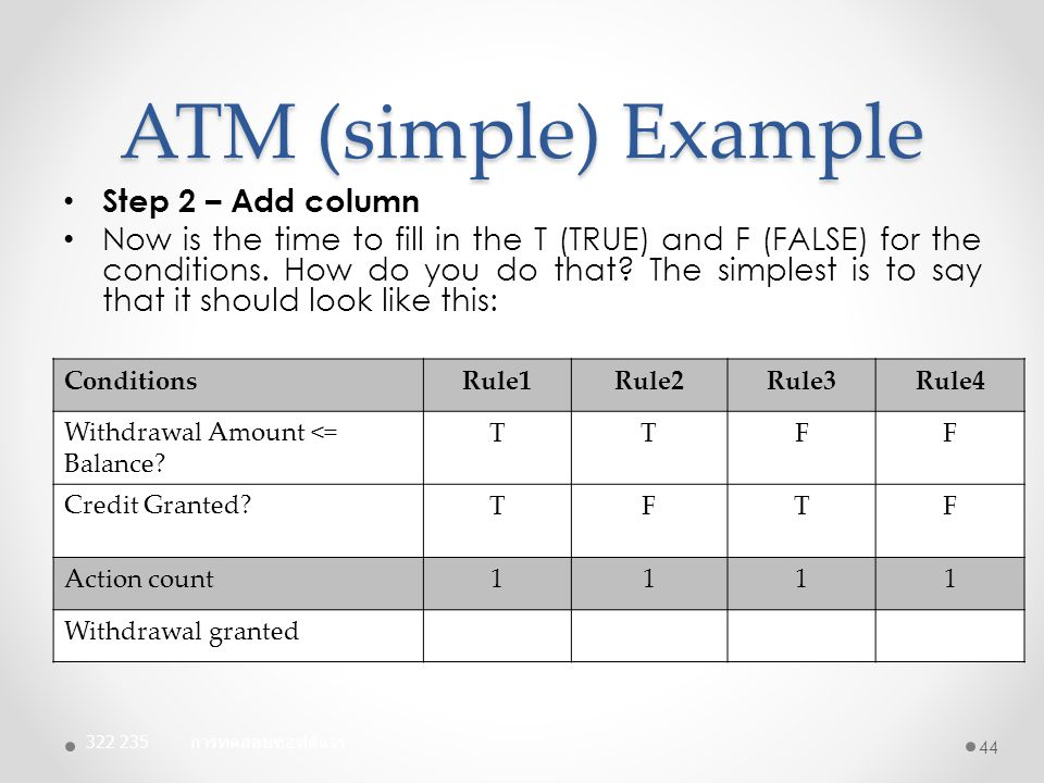 ATM (simple) Example Step 2 – Add column