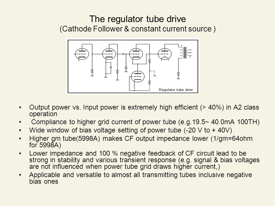 The regulator tube drive (Cathode Follower & constant current source )