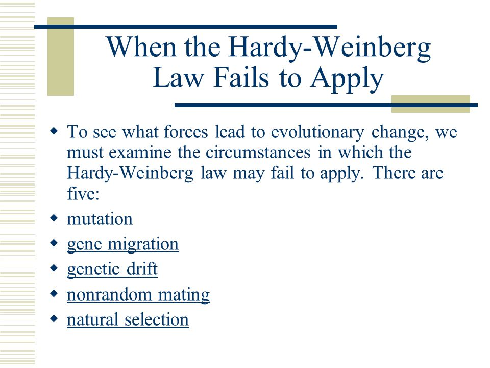 When the Hardy-Weinberg Law Fails to Apply