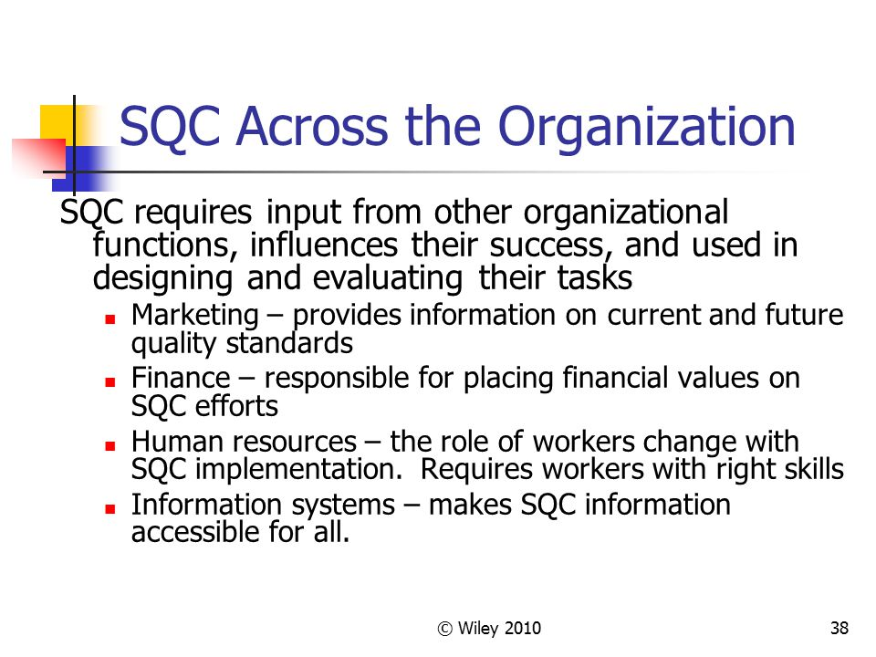 SQC Across the Organization