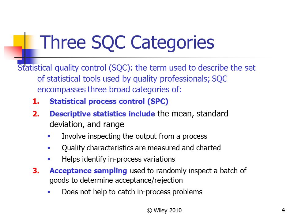 Three SQC Categories