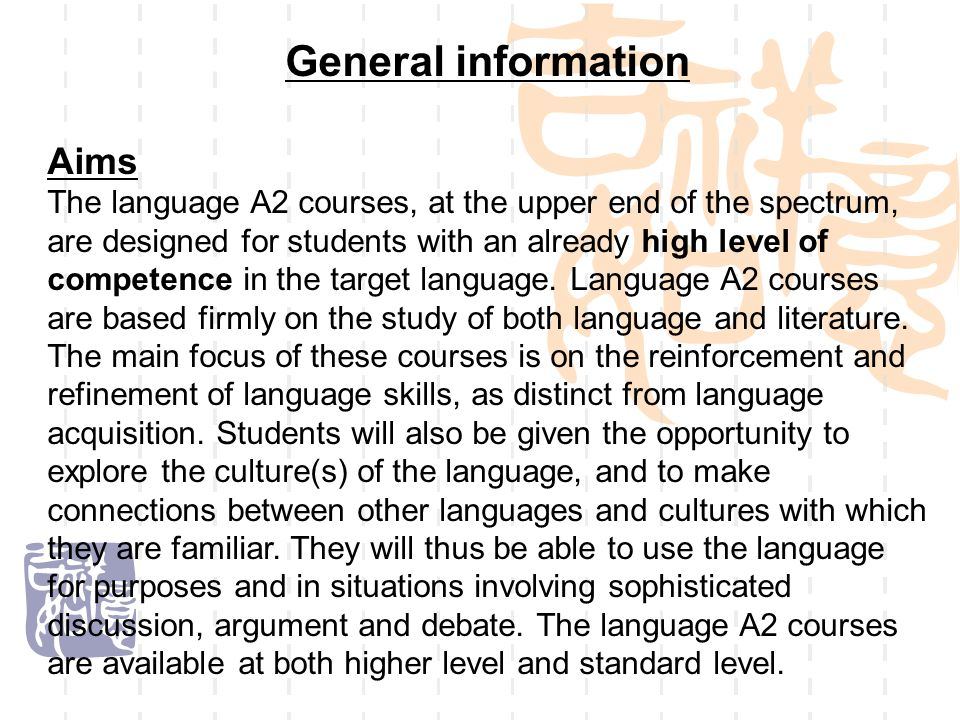 General information Aims