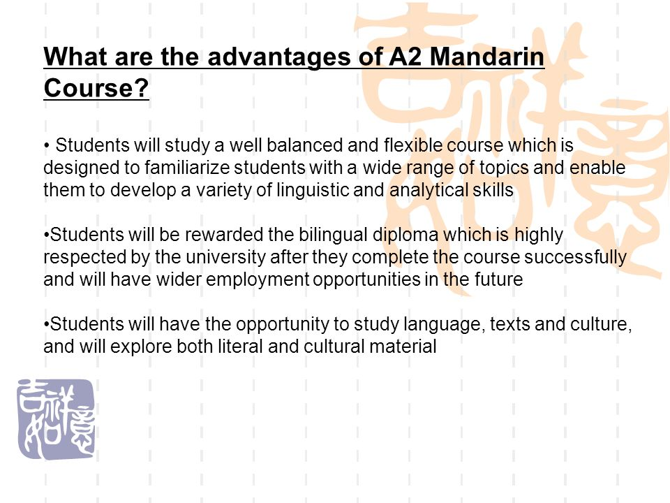 What are the advantages of A2 Mandarin Course