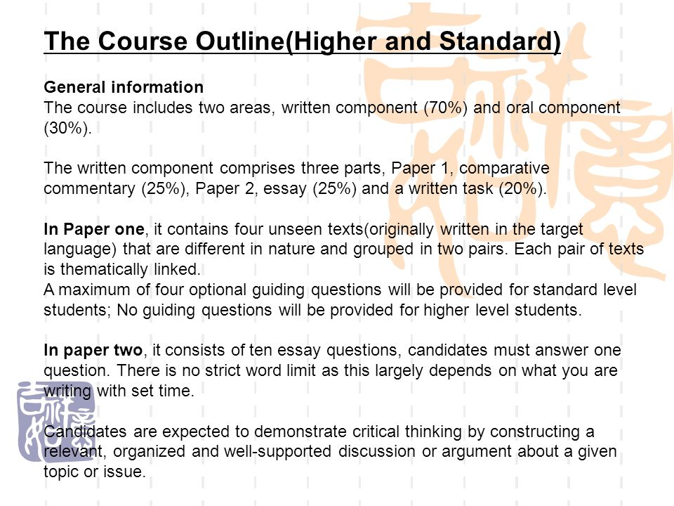 The Course Outline(Higher and Standard)