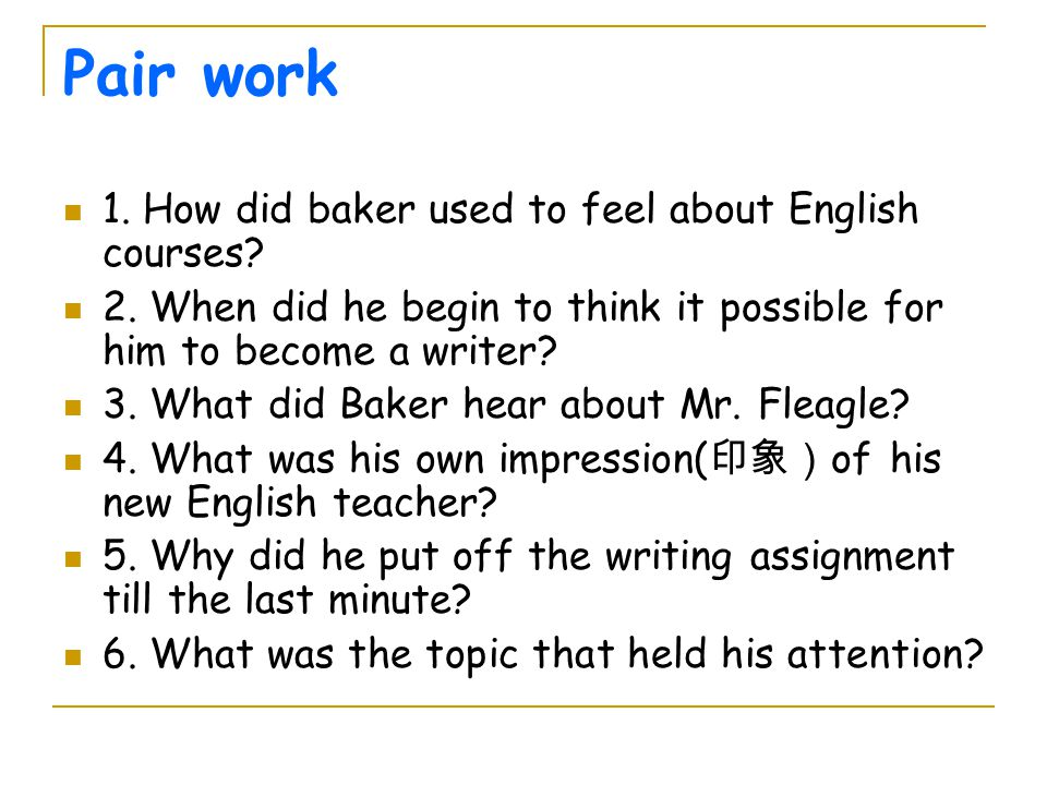 Pair work 1. How did baker used to feel about English courses