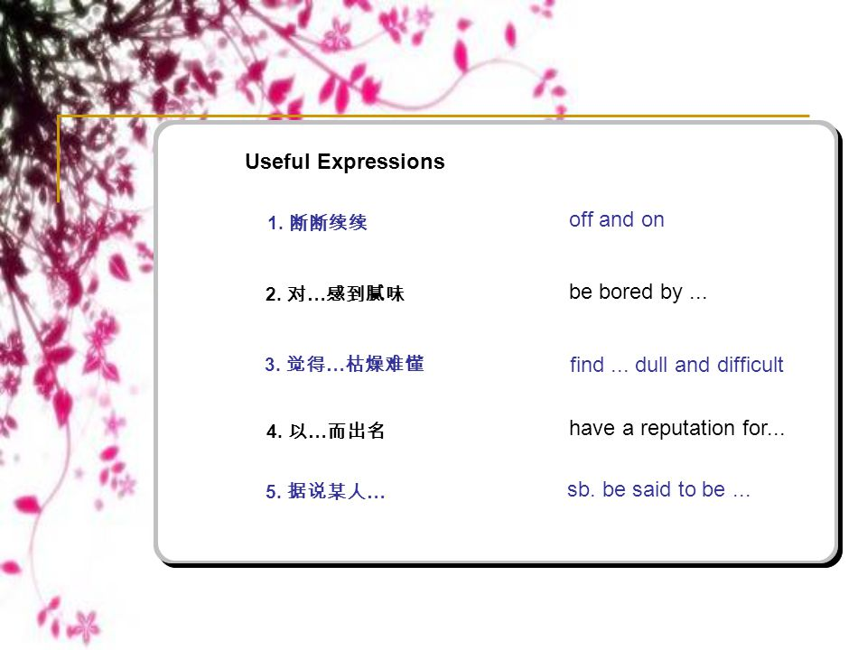 AR_1.Useful Expressions-1
